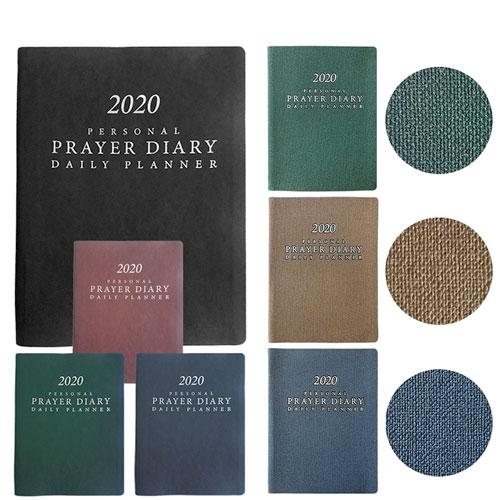2020Prayer-Journal-Thumbnail